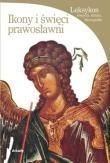 Okładka książki Ikony i święci prawosławni
