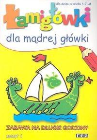 Okładka książki łamigłówki dla mądrej główki cz. 1