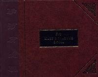 Okładka książki Duży mały poradnik życia