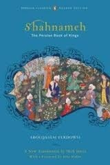 Okładka książki The Shahnameh. (The Persian Book of Kings)