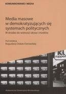 Okładka książki Media masowe w demokratyzujących się systemach politycznych. W drodze do wolności słowa i mediów