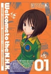 Okładka książki Welcome to the NHK! - 1