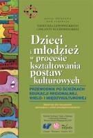 Okładka książki Dzieci i młodzież w procesie kształtowania postaw kulturowych
