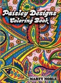 Okładka książki Paisley Designs Coloring Book