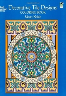 Okładka książki Decorative Tile Designs Coloring Book