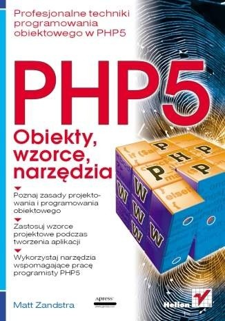 Okładka książki PHP5 Obiekty, wzorce, narzędzia