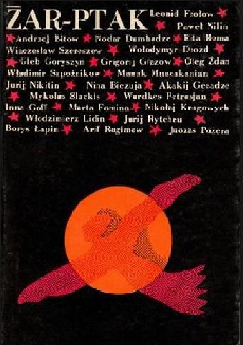 Okładka książki Żar-ptak. Opowiadania 1973