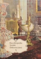 Encyklopedia sztuki dekoracyjnej