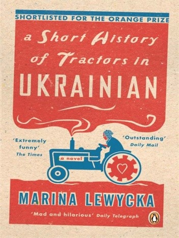 Okładka książki A Short History of Tractors in Ukrainian