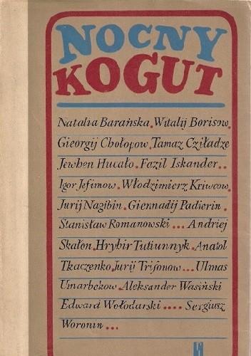 Okładka książki Nocny kogut