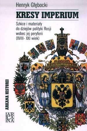 Okładka książki Kresy imperium. Szkice i materiały do dziejów polityki Rosji wobec jej peryferii (XVIII-XXI wiek)