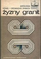 Żyzny granit. Antologia nowel i opowiadań fińskich