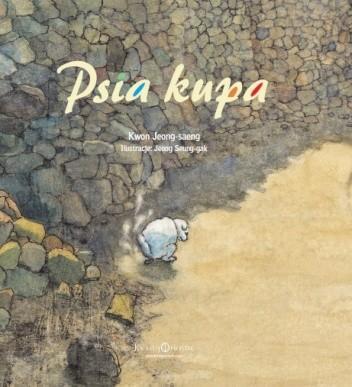 Okładka książki Psia kupa