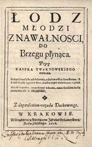 Okładka książki Łódź młodzi z nawałności do brzegu płynąca