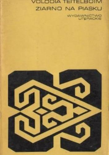 Okładka książki Ziarno na piasku