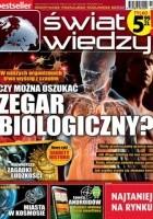 Świat Wiedzy (10/2012)
