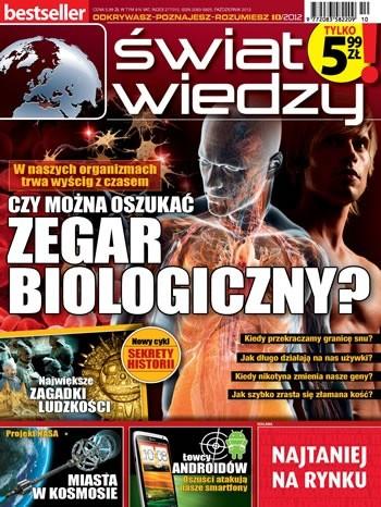 Okładka książki Świat Wiedzy (10/2012)