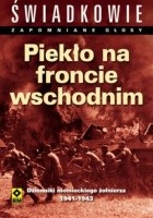 Piekło na froncie wschodnim. Dzienniki niemieckiego żołnierza 1941-1943