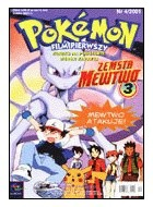 Okładka książki Pokemon film pierwszy: Zemsta Mewtwo, cz 3
