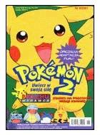 Okładka książki Pokemon film pierwszy: Pikachu wybawca