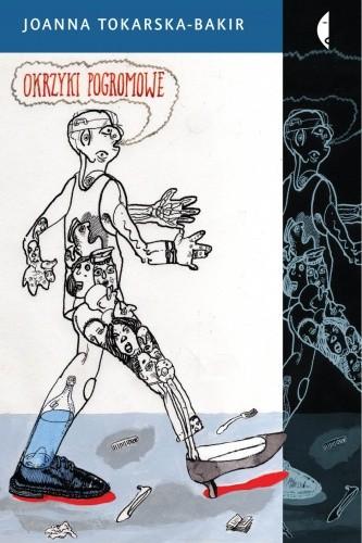 Okładka książki Okrzyki pogromowe