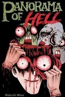 Okładka książki Panorama of Hell