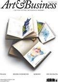 Okładka książki Art&Business