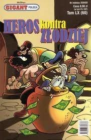 Okładka książki Gigant 12/2005: Heros kontra złodziej
