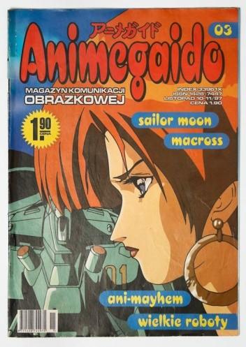 Okładka książki Animegaido 03 (listopad 1997)