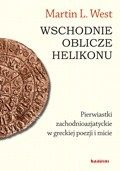 Okładka książki Wschodnie oblicze Helikonu