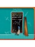 Okładka książki Opowieść o chłopcu, który chciał zostać delfinem, czaplą, wyżłem i… stonogą
