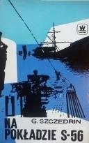 Okładka książki Na pokładzie S-56
