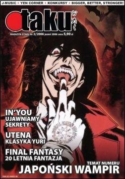 Okładka książki Otaku numer 2 (jesień 2006)