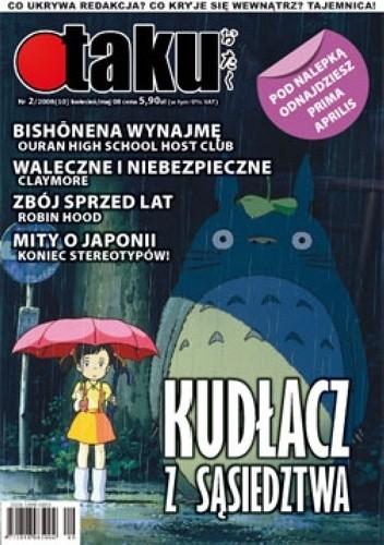 Okładka książki Otaku numer 10 (kwiecień/maj 2008)