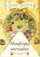 Metafizyka wirtualna