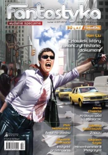 Okładka książki Fantastyka Wydanie Specjalne 4 (37)/2012