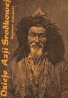 Dzieje Azji Środkowej