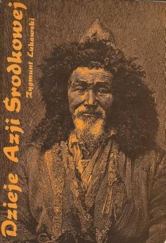 Okładka książki Dzieje Azji Środkowej