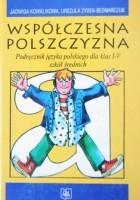 Współczesna Polszczyzna