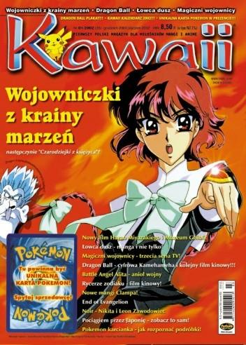 Okładka książki Kawaii nr 01/2002 (35) (grudzień 2001/styczeń 2002)