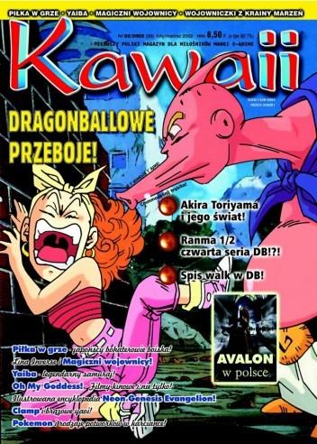 Okładka książki Kawaii nr 02/2002 (36) (luty/marzec 2002)