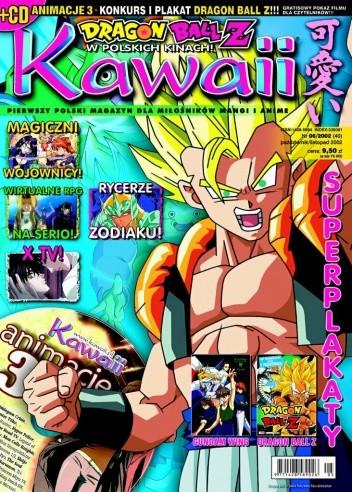 Okładka książki Kawaii nr 06/2002 (40) (październik/listopad 2002)