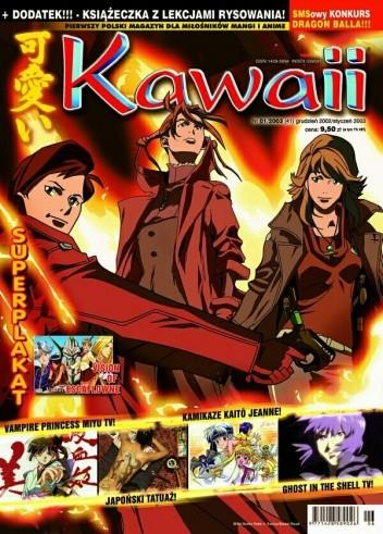 Okładka książki Kawaii nr 01/2003 (41) (grudzień 2002/styczeń 2003)