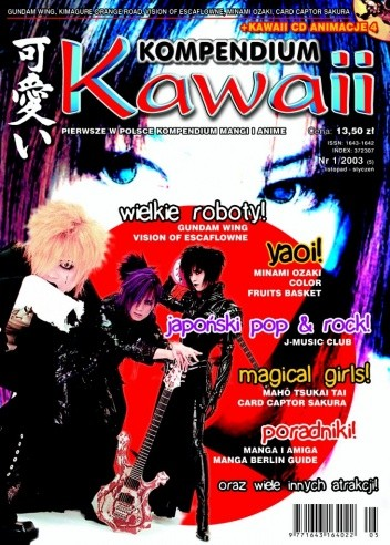 Okładka książki Kompendium Kawaii 1/2003 (5) (listopad-styczeń)