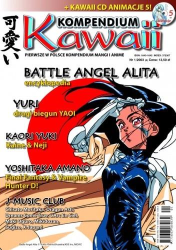 Okładka książki Kompendium Kawaii nr 6