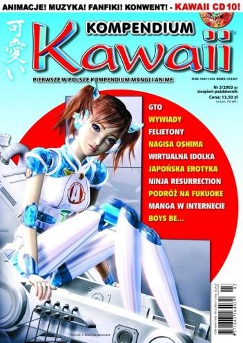 Okładka książki Kompendium Kawaii 3/2003 (8) (sierpień-październik)