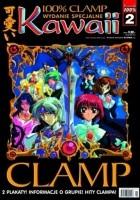 Kawaii Numer specjalny 100% CLAMP
