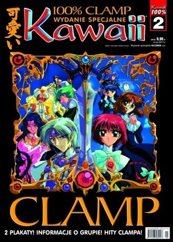 Okładka książki Kawaii Numer specjalny 100% CLAMP