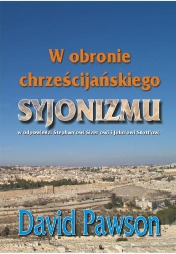 Okładka książki W obronie chrześcijańskiego syjonizmu
