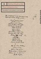 Noc romantyczna: Mickiewicz, Malczewski, Goszczyński. Interpretacje